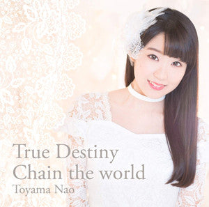 (Theme Song) TV Chain Chronicle True Destiny / Chain the world/Nao Tooyama [Regular Edition]