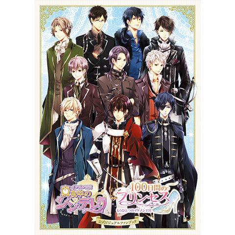[※Blind Box] (Goods) Ikemen Vampire: Temptation in the Dark Trading Plush Boy Button Badge Reading Ver.