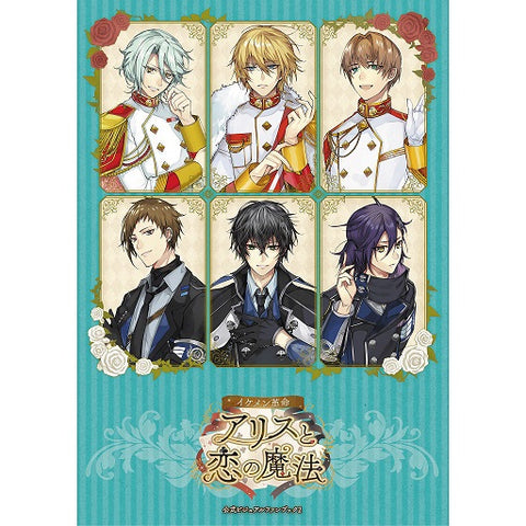 [※Blind Box] (Goods) Midnight Cinderella: Ikemen Royal Romances Trading Button Badge - Still