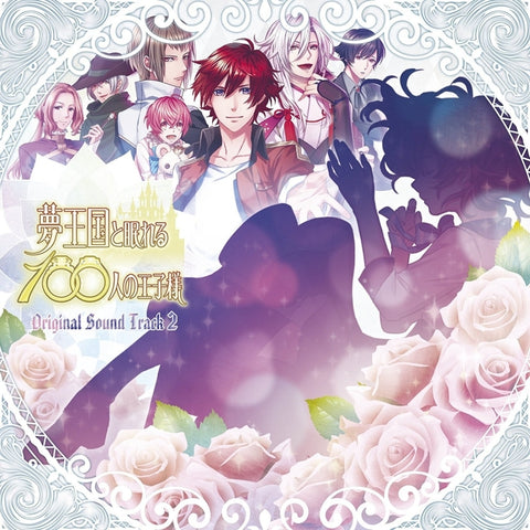 (Soundtrack) 100 Sleeping Princes & The Kingdom of Dreams Original Game Soundtrack 2