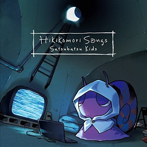 (Album) Hikikomori Songs by Satsubatsu Kids [Software Seller Edition]