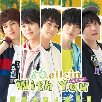 (Album) With You by &6allein [animate Limited Edition]