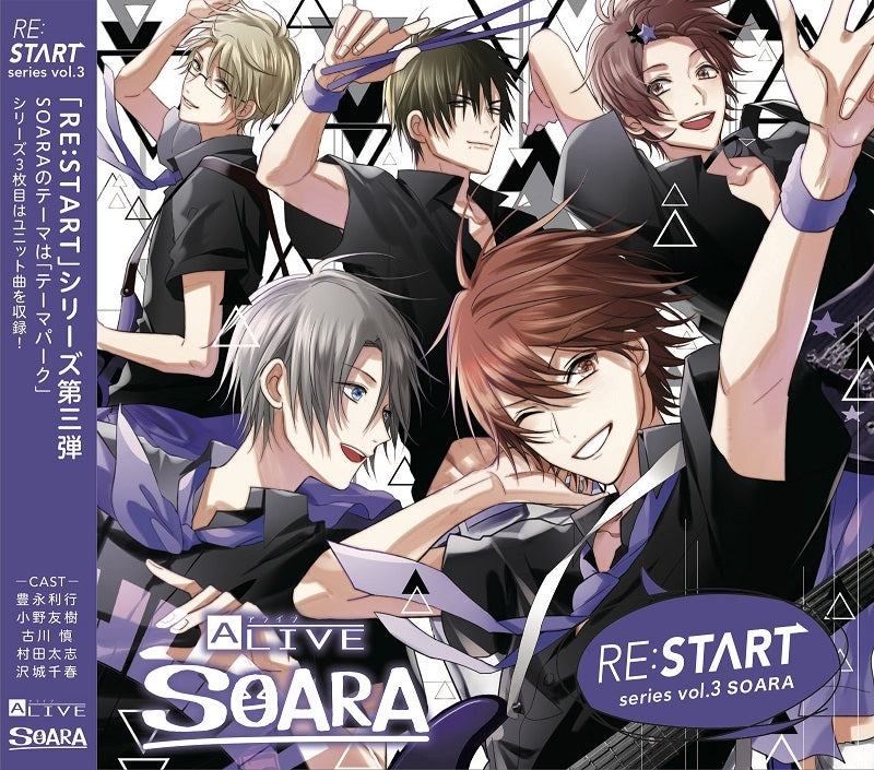(Character Song) ALIVE SOARA RE:START Series 3