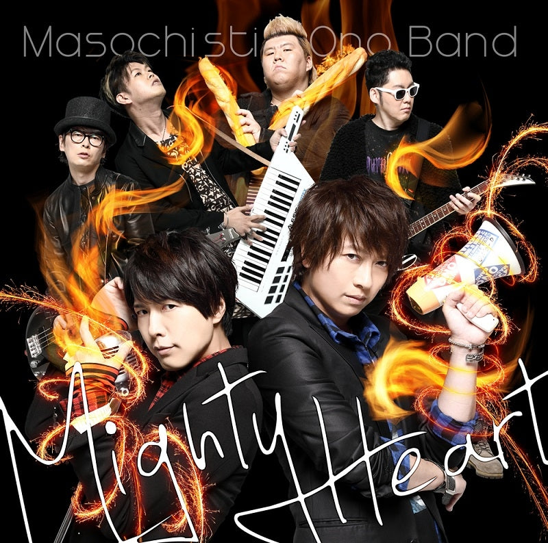 (Maxi Single) Mighty Heart by MASOCHISTIC ONO BAND