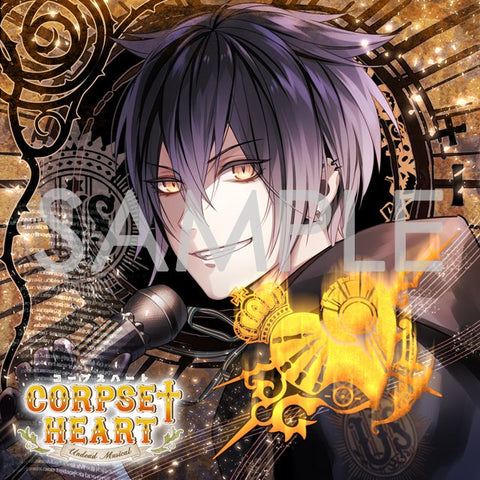 (Drama CD) Corpse†Heart 4th Night - Kilmi (CV. Hiro Shimono)