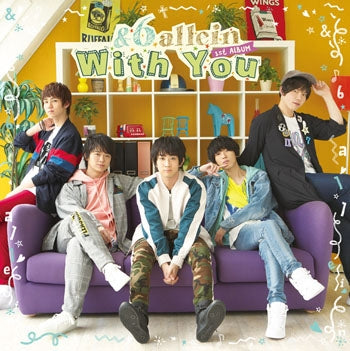 (Album) With You by &6allein [Regular Edition]