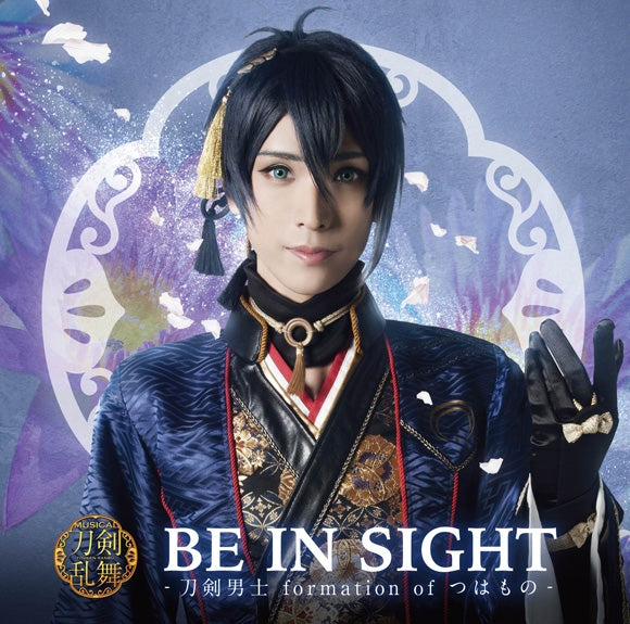(Maxi Single) Touken Ranbu the Musical: BE IN SIGHT by Touken Danshi formation of Tsuwamono [Limited Run Edition A Mikazuki Munechika Cover]