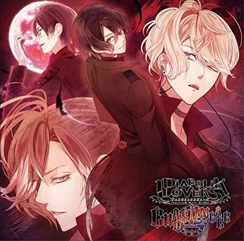 (Drama CD) DIABOLIK LOVERS CHAOS LINEAGE Vol.1 SCARLET