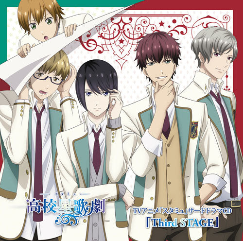 (Drama CD) Star-Mu TV Series Drama CD 3