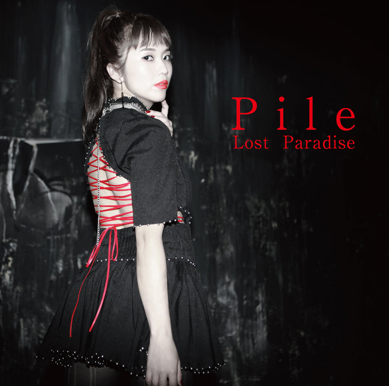 (Theme Song) Ousama Game The Animation ED: Lost Paradise by Pile [Regular Edition]