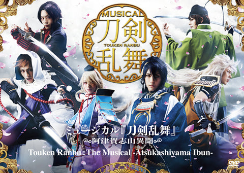 (DVD) Touken Ranbu the Musical: Atsukashiyama Ibun [English Subtitled Edition]