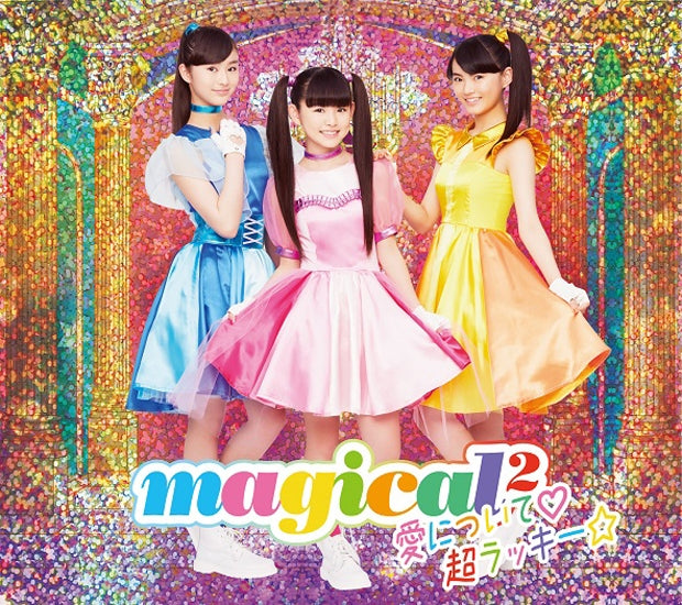 (Theme Song) Mahou x Senshi: Maji Majo Pures! TV Series OP: Ai ni Tsuite by magical2 [Production Limited Edition]