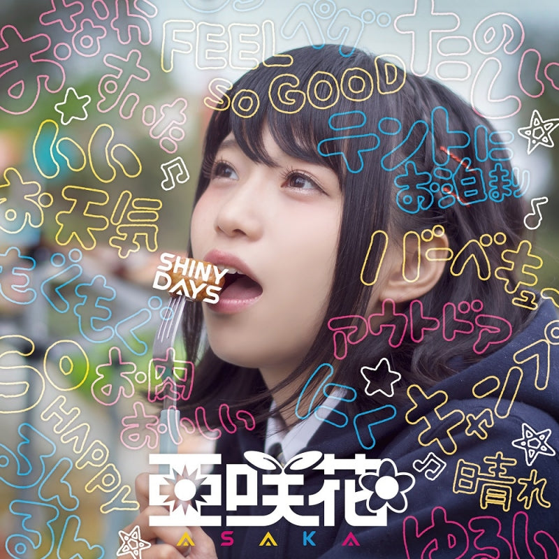(Theme Song) Yurucamp TV Series OP: SHINY DAYS by Asaka [w/ DVD]