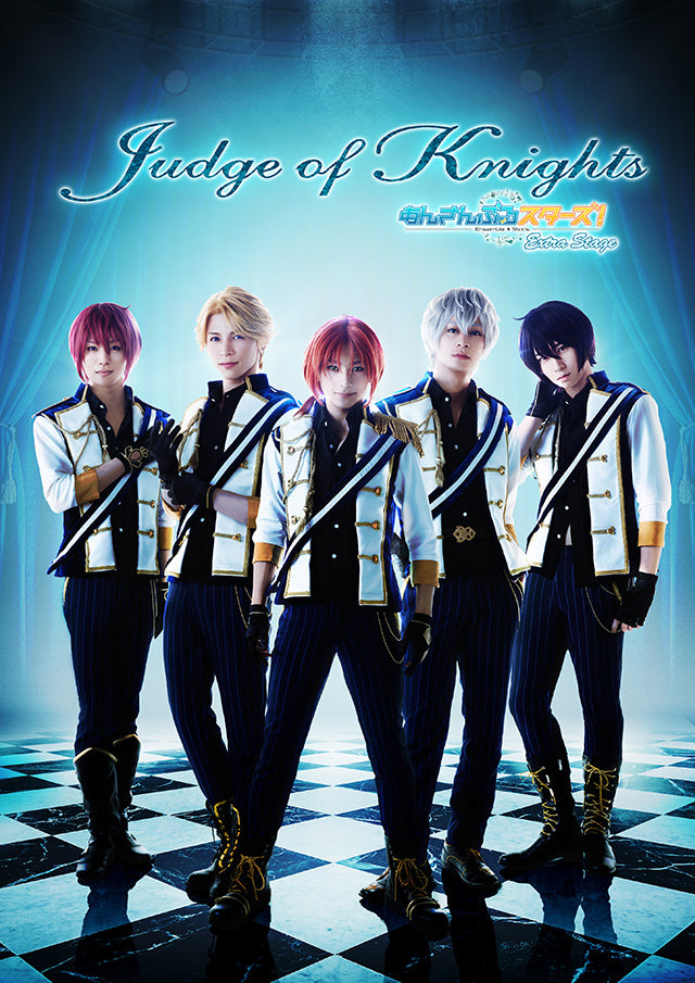(Blu-ray) Ensemble Stars! Extra Stage: Judge of Knights