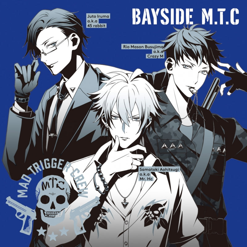 (Character Song) Hypnosismic: Division Rap Battle - Yokohama Division - BAYSIDE M.T.C by Mad Trigger Crew