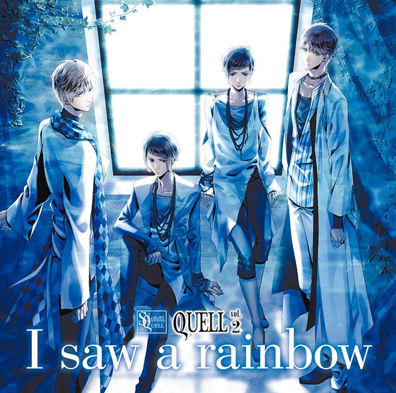 (Drama CD) SQ QUELL vol.2 - I saw a rainbow