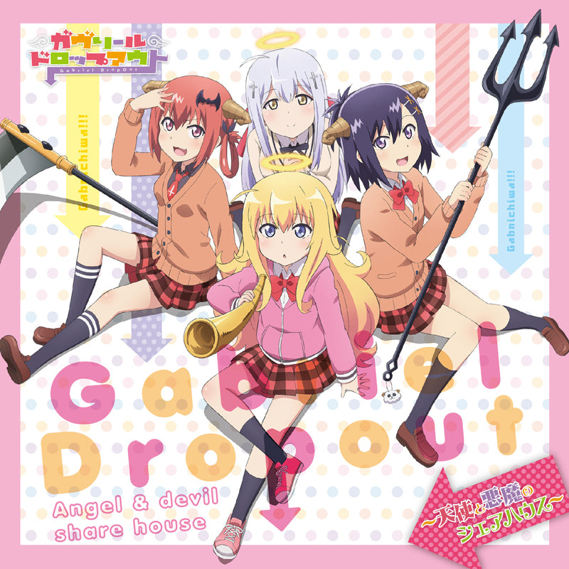 (DJCD) Gabriel Dropout: Angel & Devil Share House Radio CD