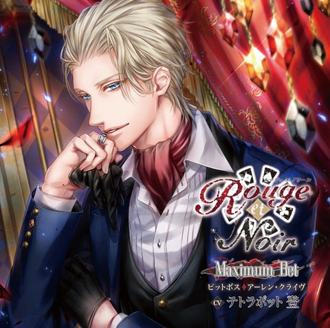 (Drama CD) Rouge et Noir: Maximum Bet - Pit Boss Arlen Clive (CV. Tetrapod Noboru)