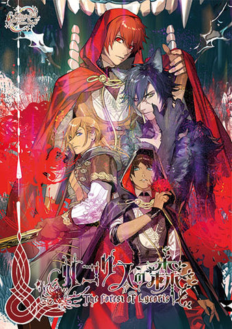 (Drama CD) Uta no Prince-sama Shining Masterpiece Show - Licorice Forest [First Run Limited Edition]
