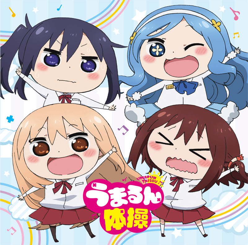 (Theme Song) Himouto! Umaru-chan R TV Series ED: Umarun Taisou by Sisters