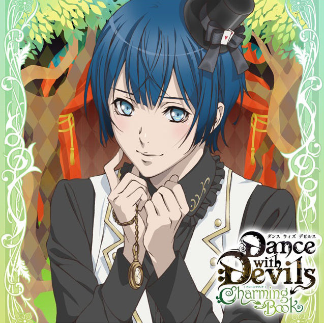(Drama CD) Captivating CDs Whispered by the Devil: Dance with Devils - Charming Book Vol. 6 Roen (CV. Tatsuhisa Suzuki)