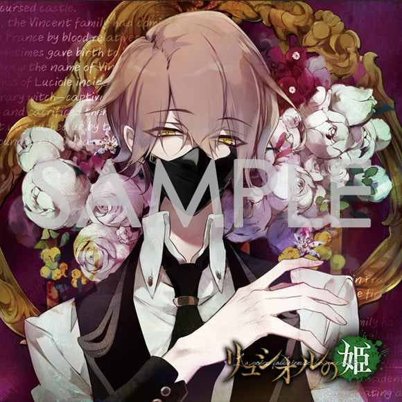(Drama CD) Taboo Documentary: The Princess of Luciole (Kinki no Documentary Luciole no Hime) 5th Day Robin Torkia (CV. Takashi Kondou)