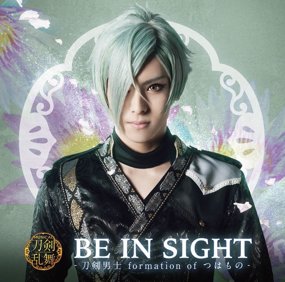 (Maxi Single) Touken Ranbu the Musical: BE IN SIGHT by Touken Danshi formation of Tsuwamono [Limited Run Edition F Hizamaru Cover]