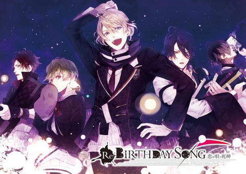 (Windows) Shinigami Kareshi Series Re:BIRTHDAY SONG: Koi wo Utau Shinigami [First Run Limited Edition]