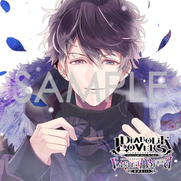 (Drama CD) DIABOLIK LOVERS D/s Vampire CDs: Mukami Household 5th Eternal Blood Vol.1 Ruki Mukami (CV. Takahiro Sakurai)