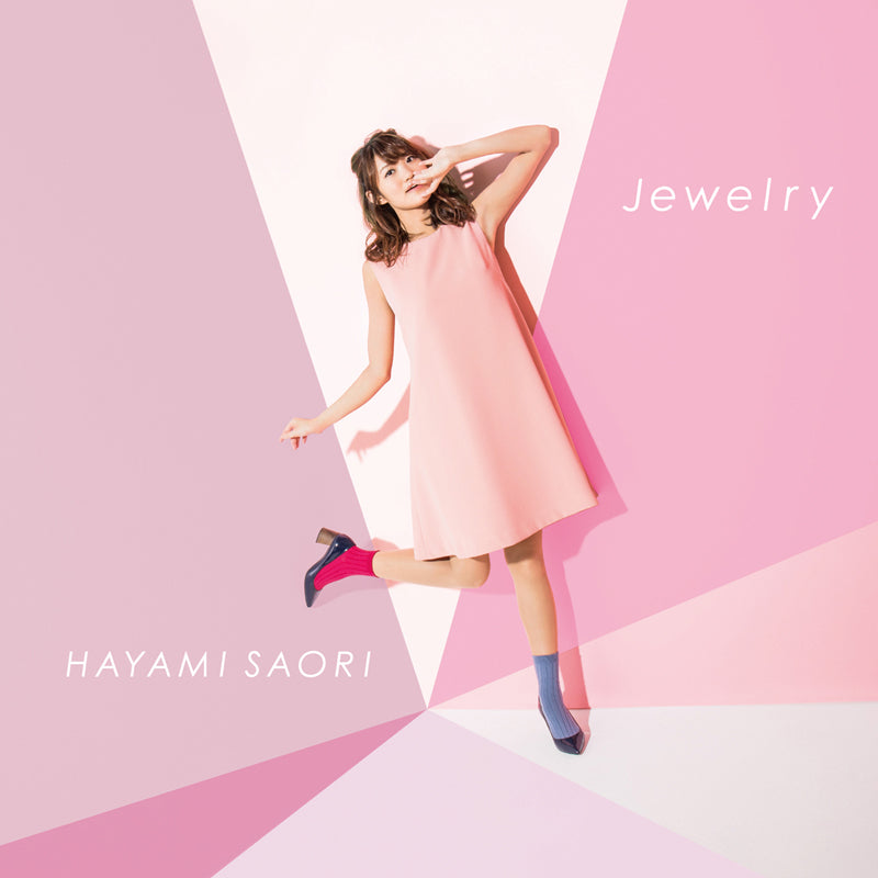 (Theme Song) Cardcaptor Sakura: Clear Card TV Series ED: Jewelry by Saori Hayami [Artist Edition]