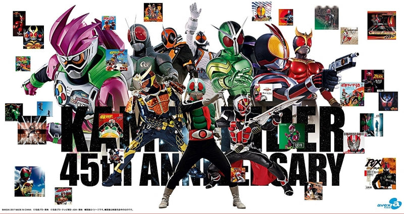 (Album) Kamen Rider 45th Anniversary Box: Showa Rider & Heisei Rider TV Series Theme Songs [w/ 28 button badges, Limited Edition]