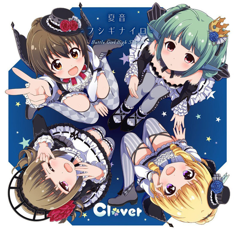 (Character Song) Battle Girl High School: Natsuoto - Fushigi na Iro & Cat-Cat Romance by Clover & f*f