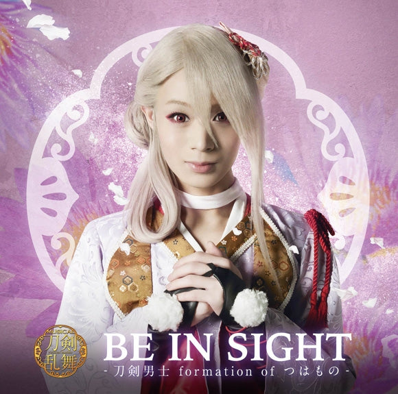 (Maxi Single) Touken Ranbu the Musical: BE IN SIGHT by Touken Danshi formation of Tsuwamono [Limited Run Edition D Imanotsurugi Cover]