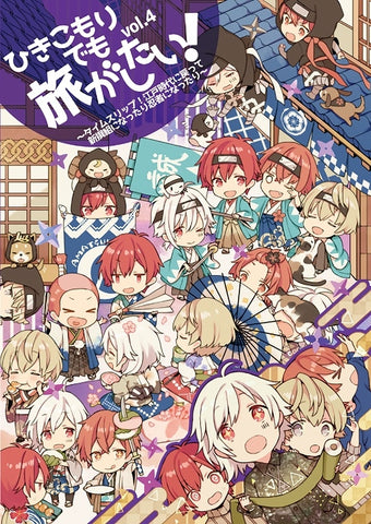 (Soundtrack) Touken Ranbu: Hanamaru TV Series Original Soundtrack