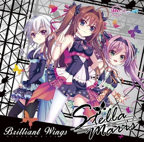 (Character Song) Re:Stage! - Brilliant Wings by Stellamaris [First Run Limited Edition]