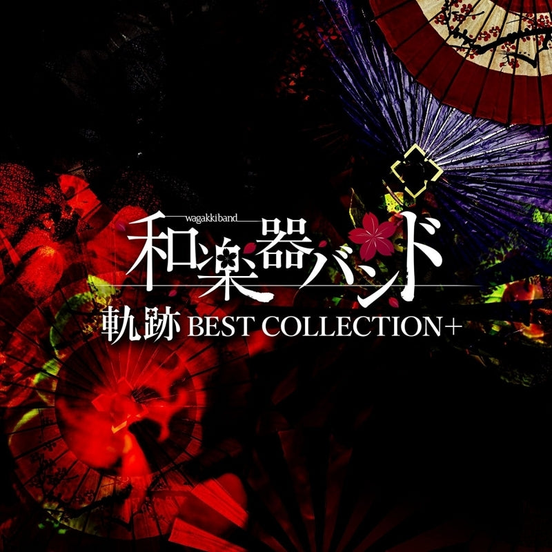 (Album) Kiseki BEST COLLECTION+by Wagakki Band [w/ DVD Type-A]