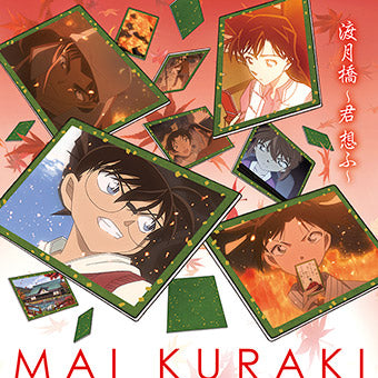 (Theme Song) Detective Conan the Movie: Crimson Love Letter Theme Song: Togetsukyo - Kimi Omou by Mai Kuraki [Detective Conan Edition]
