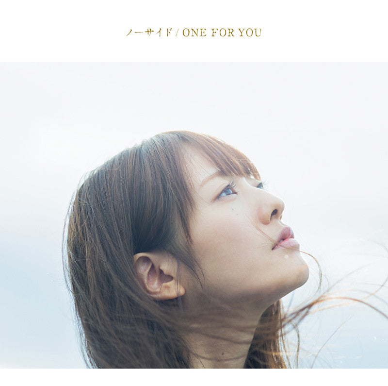 (Theme Song) ALL OUT!! TV Series ED: No Side by Arisa Takigawa [Regular Edition]