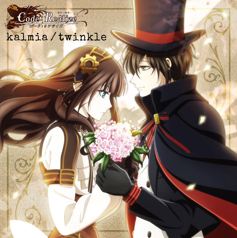 (Theme Song) Code: Realize - Guardian of Rebirth TV Series OP: kalmia by Mia REGINA