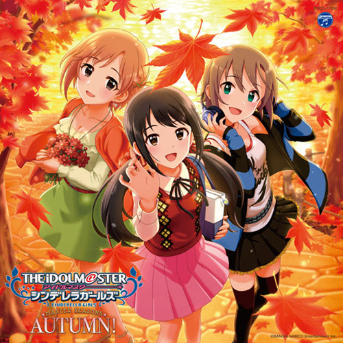 (Character Song) THE IDOLM@STER CINDERELLA GIRLS MASTER SEASONS AUTUMN!