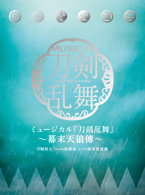 (Album) Touken Ranbu the Musical: Bakumatsu Tenrouden [Limited Edition / Type B]