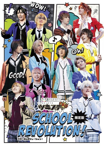 (Blu-ray) Tsukiuta. Stage 2.5 Dimension Dancing Live: TRI! SCHOOL REVOLUTION! [Limited Edition]