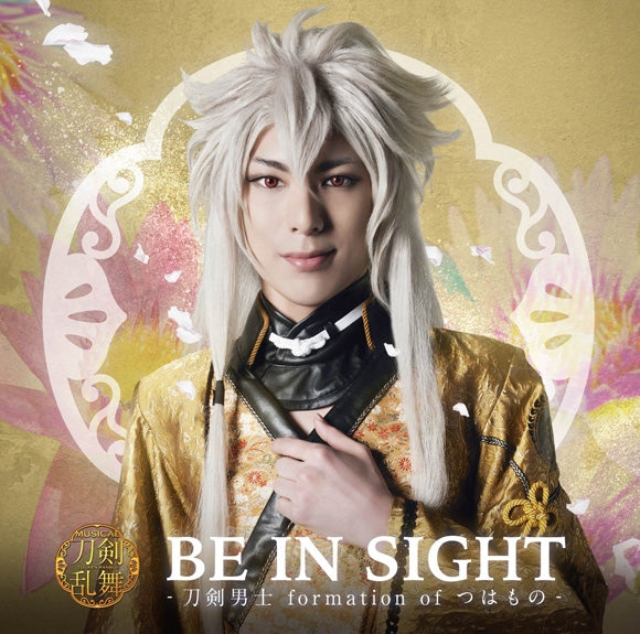 (Maxi Single) Touken Ranbu the Musical: BE IN SIGHT by Touken Danshi formation of Tsuwamono [Limited Run Edition B Kogitsunemaru Cover]