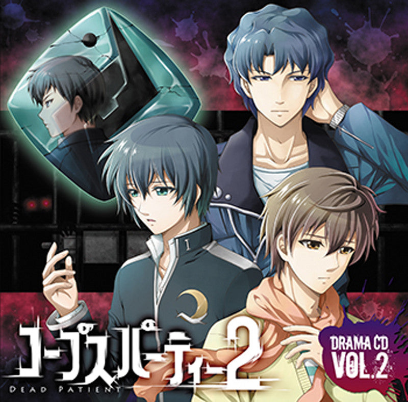 Drama Cd Corpse Party 2 Dead Patient Drama Cd Chapter 2