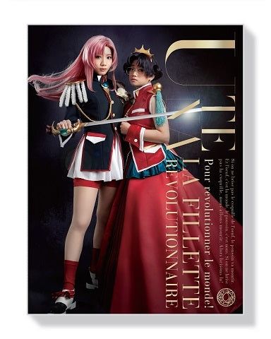 (Blu-ray) Revolutionary Girl Utena the Musical: Bud of the White Rose