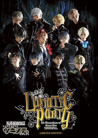 (Blu-ray) Tsukiuta. Stage 2.5 Dimension Dancing Live: Part 4 - Lunatic Party [Limited Edition]