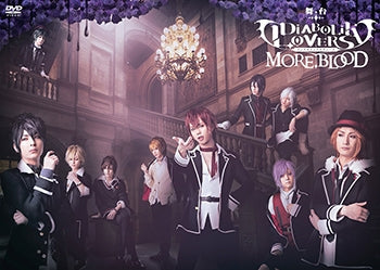 (DVD) DIABOLIK LOVERS on Stage: MORE,BLOOD Animate International
