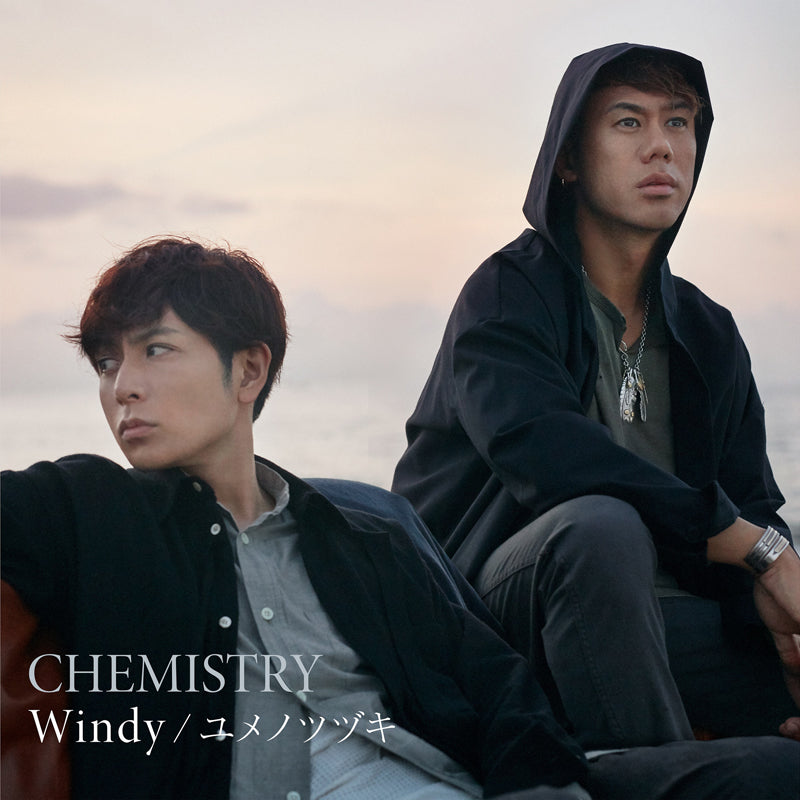 (Theme Song) Altair: A Record of Battles TV Series ED: Windy by CHEMISTRY [Regular Edition]