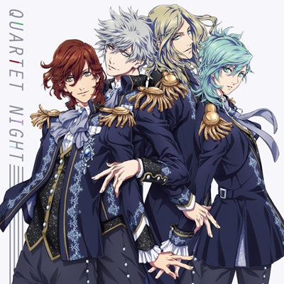 (Theme Song) Uta no Prince-sama The Movie: Maji LOVE Kingdom Insert Song: FLY TO THE FUTURE by QUARTET NIGHT