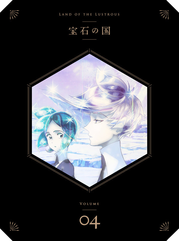 (DVD) Land of the Lustrous (Houseki no Kuni) TV Series Vol.4 [First Run Production Limited Edition]